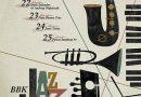 El Museo Guggenheim Bilbao celebra la Aste Nagusia con el programa BBK Jazz Guggenheim Gauak